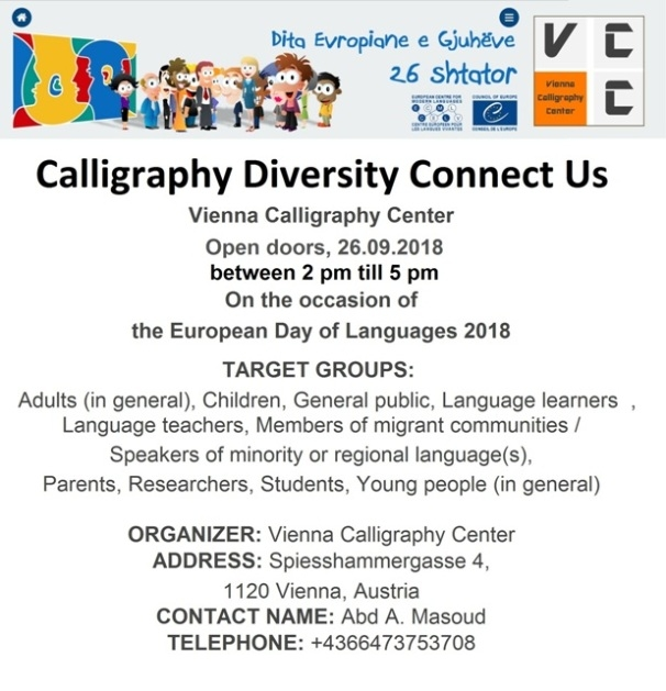 European Day of Languages 2018 in vienna calligraphy center